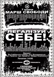 Kiev 2005 GMM Ukraine