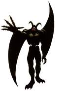 Demons Crest Phalanx