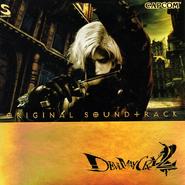 DMC2 OST