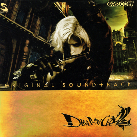 File:DMC2 OST.png