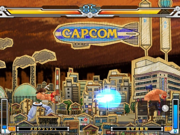 File:Street Fighter Online - Mouse Generation - Screenshot 04.jpg