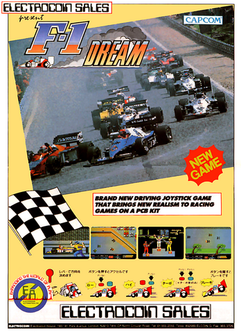 File:F-1 Dream Flyer.png