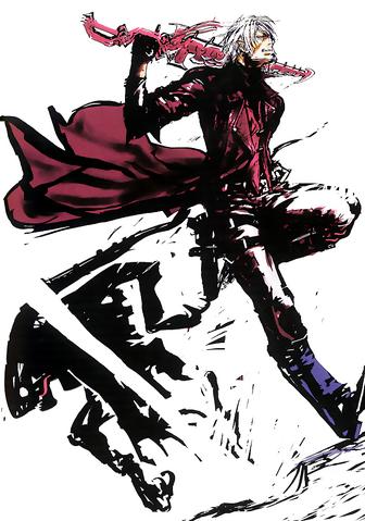 File:Dante Concept.png