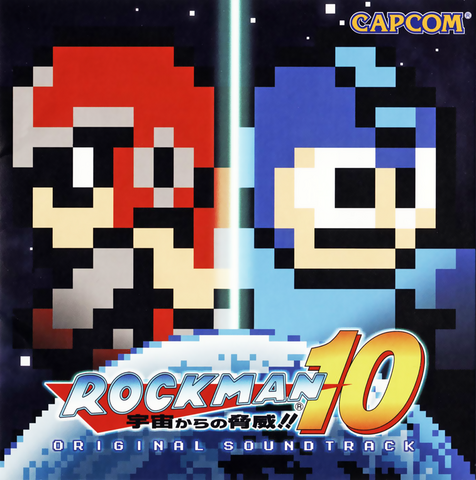 File:MM10 OST.png