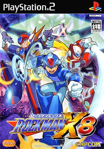 File:MMX8Japan.png