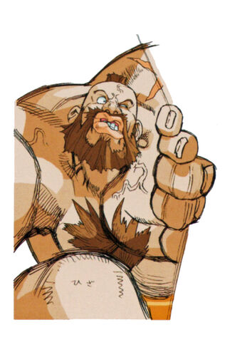 File:ZANGIEF 002.jpg