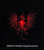 Dragons Dogma OST