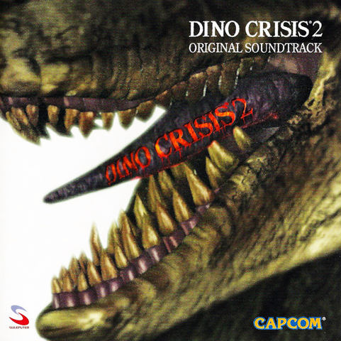 File:DinoCrisis2OST.png