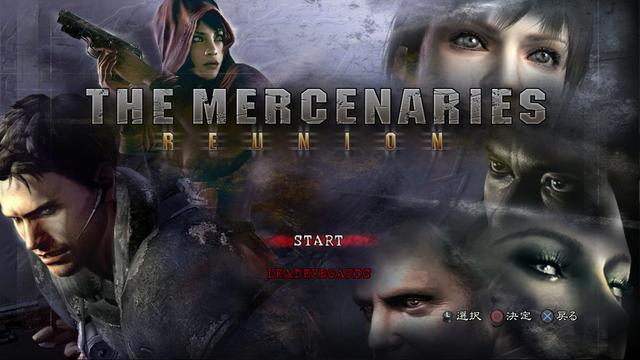 File:RE5 The Mercenaries Reunion.png