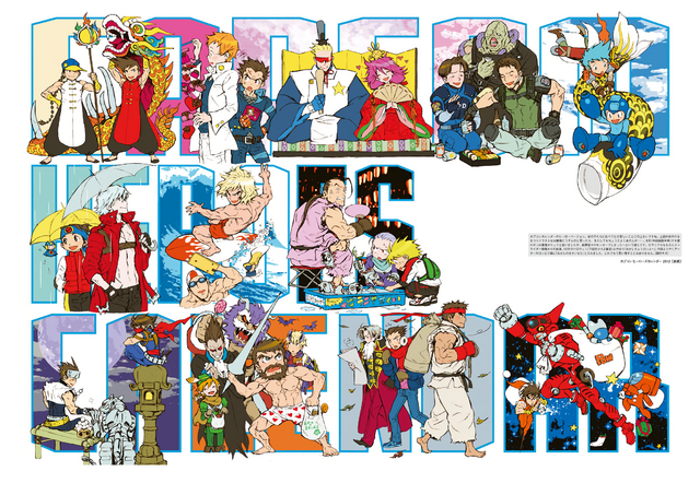 File:Heroes of Capcom Calendar Art.png