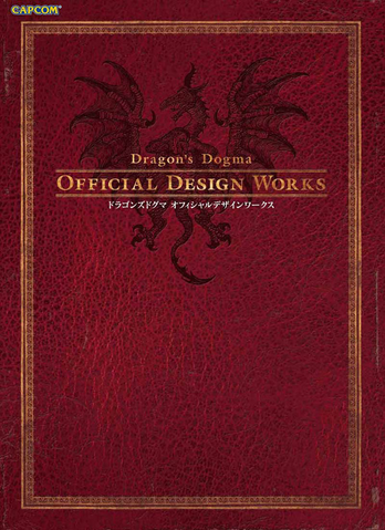File:Dragon's Dogma Design Works.png