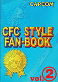 CFCStyle2