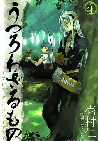 File:BoFIV Manga 4.png