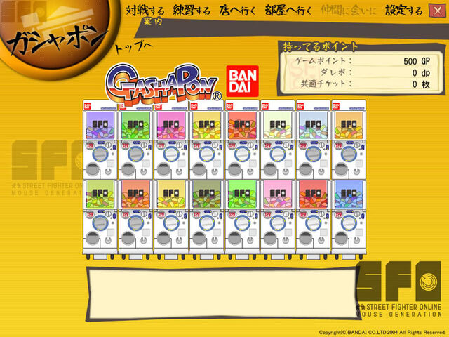 File:Street Fighter Online - Mouse Generation - Gashapon.jpg