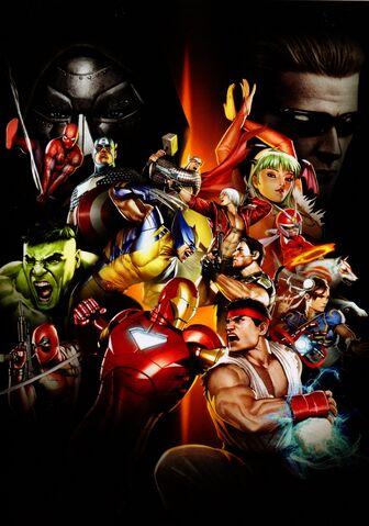 File:Capcom036.jpg