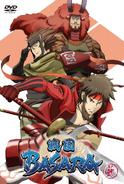BASARA Anime Vol 2