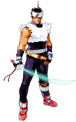 File:Plasma Sword Hayato.png