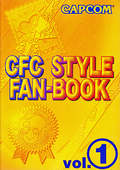 CFCStyle1