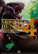 MH4 Guidebook
