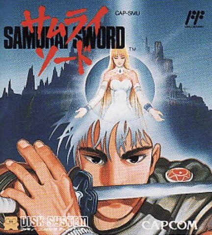File:Samurai Sword Cover.jpg