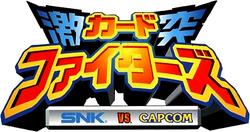 SNK Cap CFC Logo