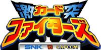 SNK vs. Capcom: Card Fighters Clash