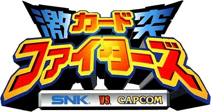 File:SNK Cap CFC Logo.png