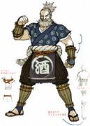 SB4 Yoshihiro Alt Costume