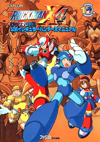 File:MMX4Guidebook.png