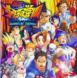 Shiritsu Justice Gakuen Soundtrack