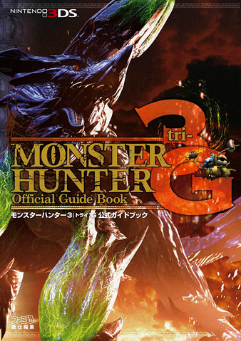 File:MH3G Guide.png