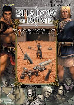 File:RomeGuidebook.png