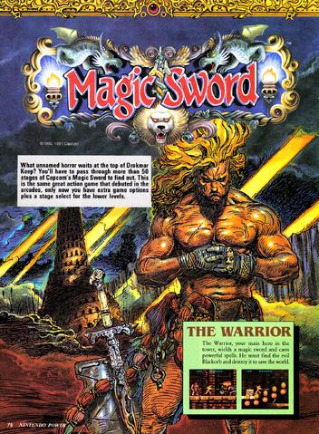 File:Magic sword nintendo power cover.png