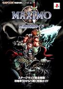 MaxGuidebook