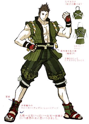 File:SB4 Ieyasu Alt Costume.png