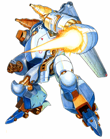 File:Cyberbots UVA-02 HELION.png