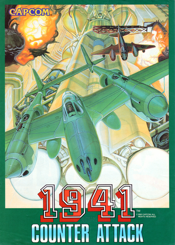 File:1941 Flyer.png