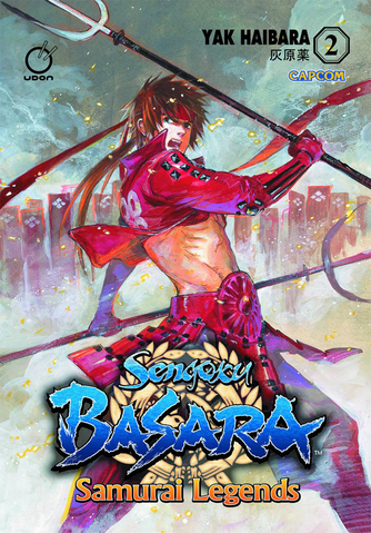 File:BASARA Samurai Legends 2.png