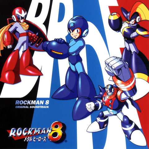 File:MM8 OST.png