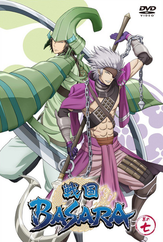 File:BASARA Anime Vol 5.png