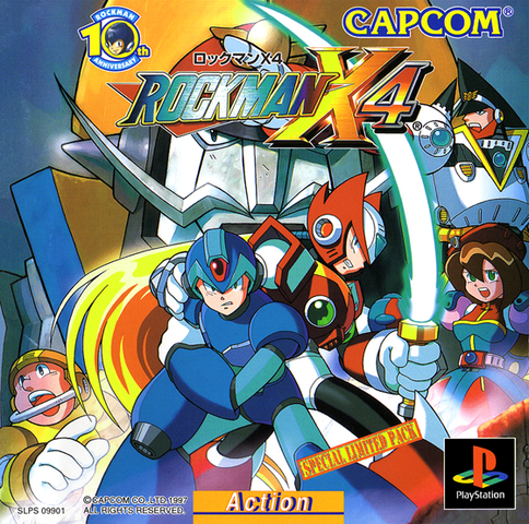 File:MMX4Japan.png