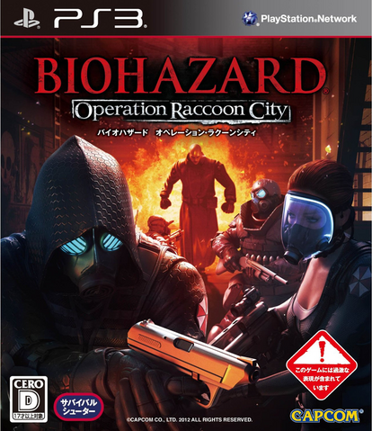 File:REORC Japan.png