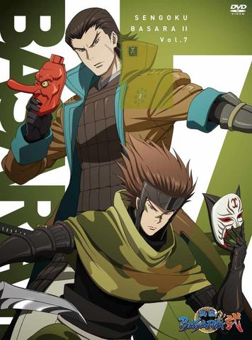 File:BASARA II Anime Vol 7.png