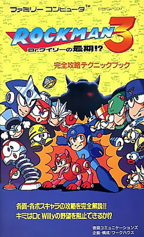 File:MM3 Guidebook.png