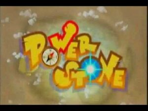 Power Stone Logo (Anime)