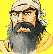 Dest Emp Guan Yu