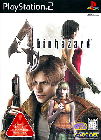 File:RE4JapanPS2.png