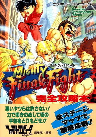 File:MightyFFGuidebook.png