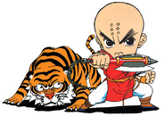 TigerRoadLeeWong