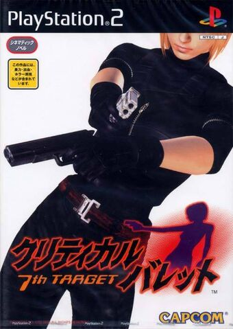 File:Critical Bullet- 7th Target Japanese cover art.jpg
